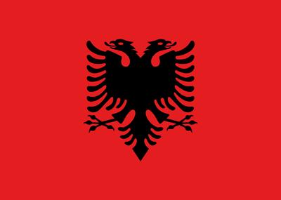 Shqiptare
